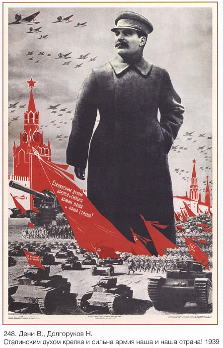 Stalin's spirit is strong and our army is strong! (Denis V., Dolgorukov N.). Soviet Posters