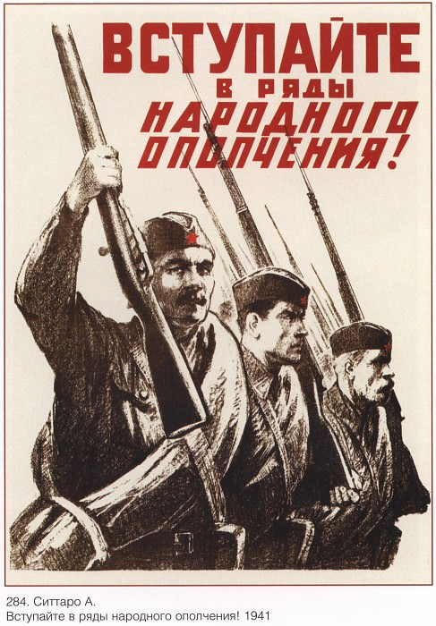 Join the ranks of the people's militia! (A.Sittaro). Soviet Posters