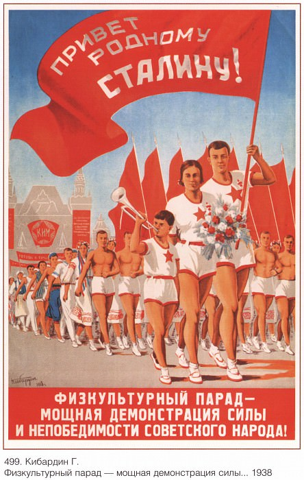 The sports parade is a powerful demonstration of the strength and invincibility of the Soviet people! Greetings to Stalin! (Kibardin G.). Soviet Posters