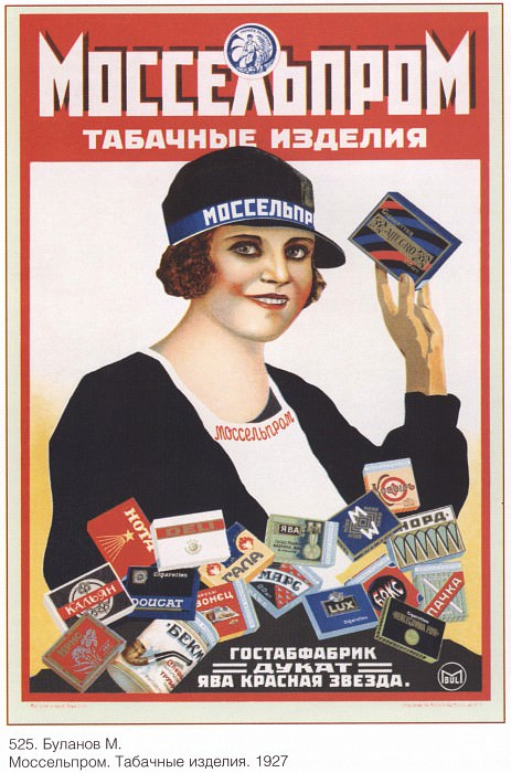 Mosselprom. Tobacco products. (Bulanov M.). Soviet Posters