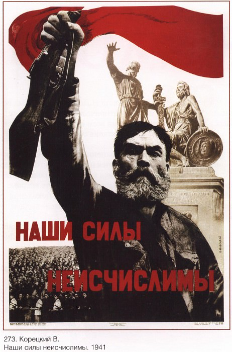Our forces are innumerable. (V.Koretsky). Soviet Posters