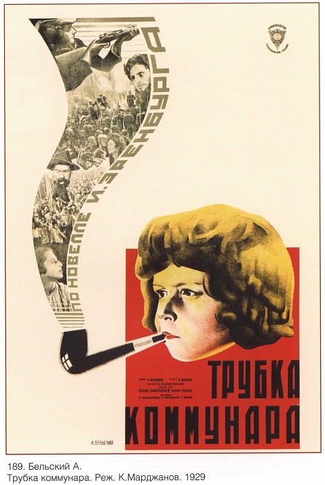 Handset communard. (Belsky A.). Soviet Posters