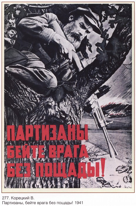 Partisans, beat the enemy without mercy! (Koretsky V.). Soviet Posters