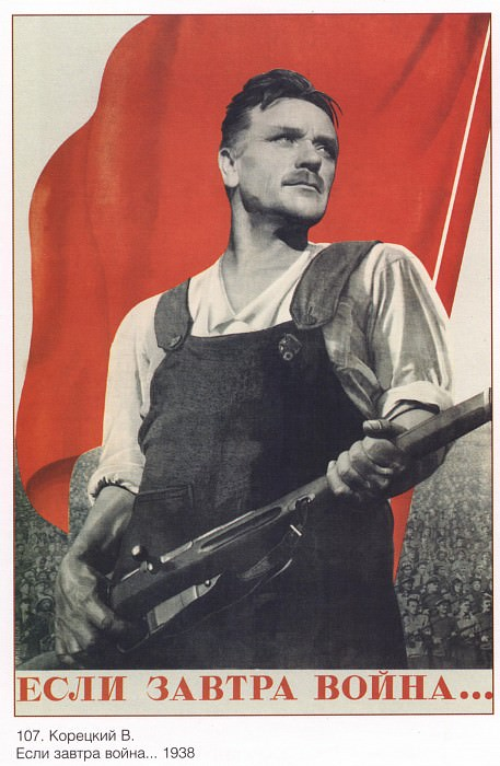 If tomorrow the war ... (Koretsky V.). Soviet Posters