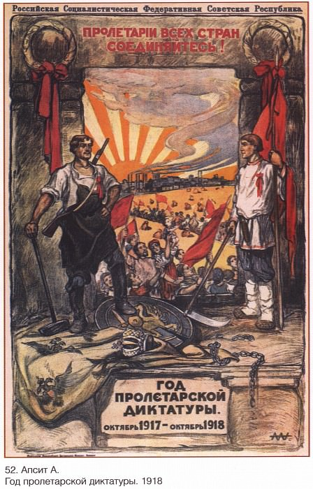 Year of the proletarian dictatorship. (Apsis A.). Soviet Posters