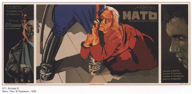 Mother. Directed by V.Pudovkin. (Bograd I.). Soviet Posters