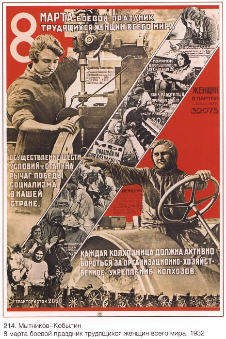 March, 8th - Fighting holiday of working women of all world. (Mytnikov-Kobylin). Soviet Posters