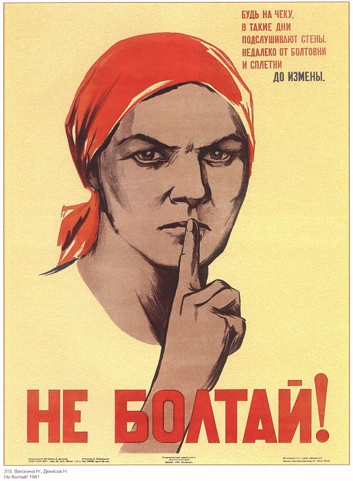 Do not talk! (Vatolina N., Denisov N.). Soviet Posters