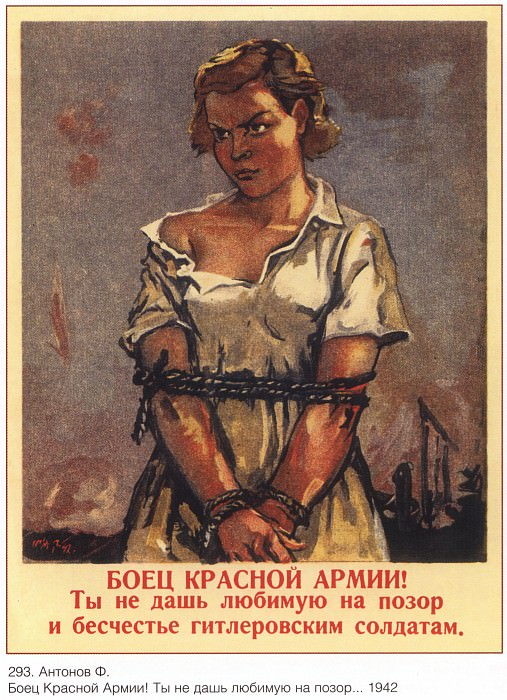 Fighter of the Red Army! You do not give your beloved to shame and dishonor Hitler's soldiers. (Antonov F.). Soviet Posters