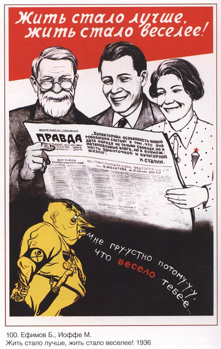 Life has become better, life has become happier! (Efimov B., Joffe M.). Soviet Posters