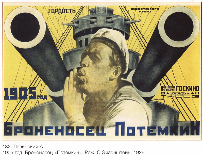 1905. The battleship Potemkin. Directed by S. Eisenstein. (Lavinsky A.). Soviet Posters