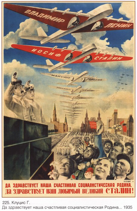 Long live our happy socialist Motherland. Long live our beloved great Stalin! (Klutsis G.). Soviet Posters