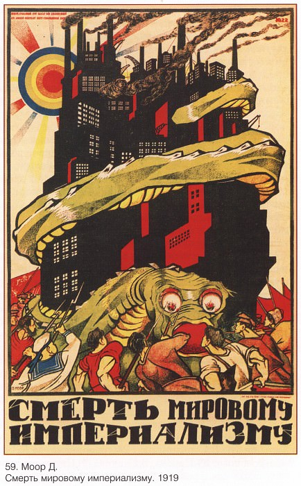 Death to World Imperialism (Moore D.). Soviet Posters