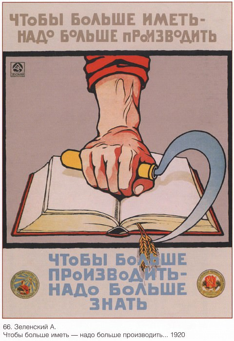 In order to have more, you have to produce more. To produce more - you need to know more. (Zelensky A.). Soviet Posters