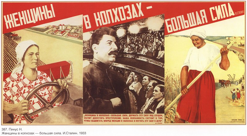 Women in collective farms are a great force. I. Stalin. (N. Pinus). Soviet Posters