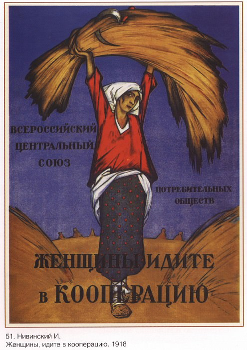 Women, go to the cooperation. (Nivinsky I.). Soviet Posters