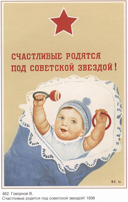 Happy born under a Soviet star! (Govorkov V.). Soviet Posters