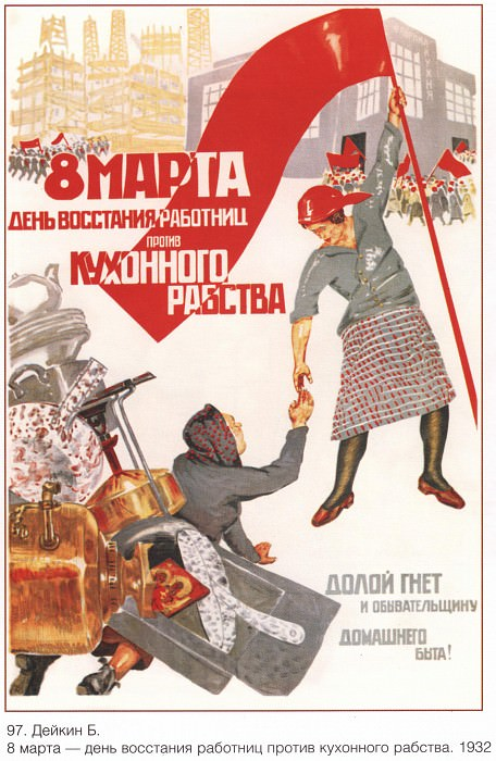 March 8 is the day of the workers' uprising against kitchen slavery! Down with the bustle and philistinism of domestic life! (Deykin B.). Soviet Posters