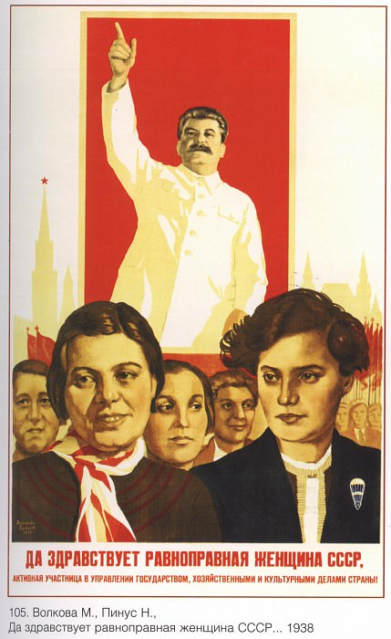 Long live the equal woman of the USSR, an active participant in the government, economic and cultural affairs of the country! (M. Volkova, N. Pinus). Soviet Posters