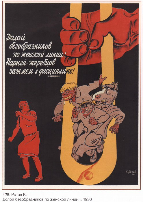 Down with the ugliness on the female line! Boys - stallions squeeze in discipline! V. Mayakovsky (Rotov K.). Soviet Posters