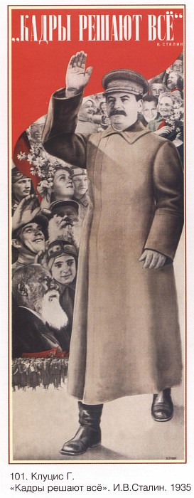 """Cadres decide everything."" I.V.Stalin. (Klutsis G.). Soviet Posters"
