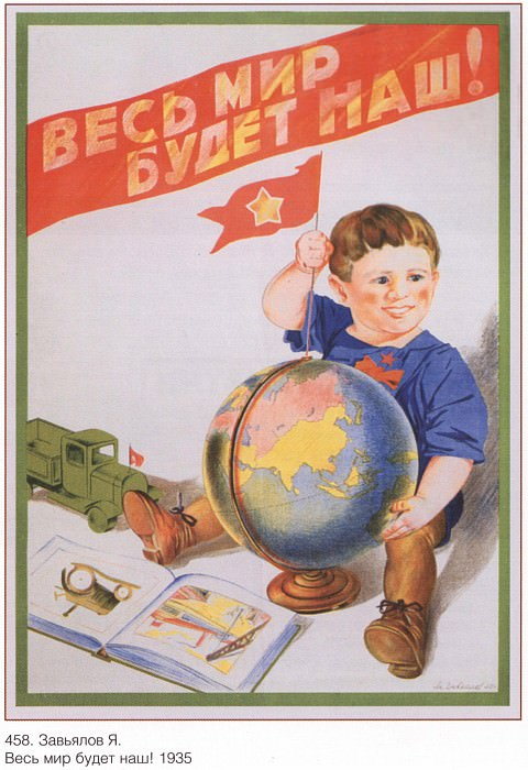 The whole world will be ours! (Zavyalov J.). Soviet Posters