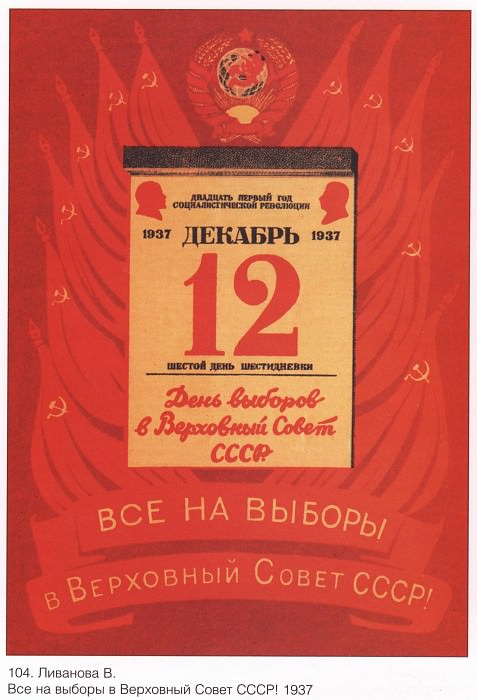 All for the elections to the Supreme Soviet of the USSR! (Livanov V.). Soviet Posters