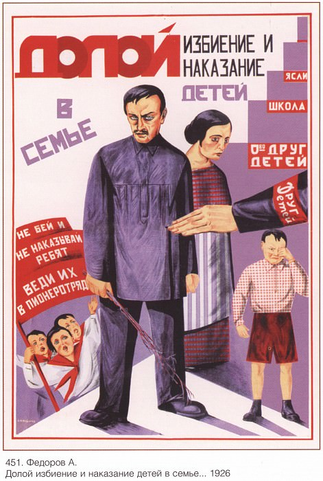 Down with the beating and punishment of children in the family. (Fedorov A.). Soviet Posters