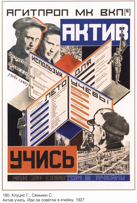 Learn to learn. Go for advice in the cell. (G. Klutsis, S. Senkin). Soviet Posters