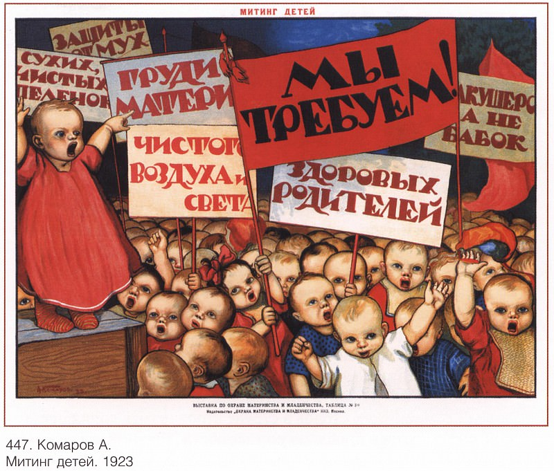 Rally of children. (Komarov A.). Soviet Posters
