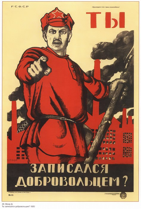 Are you among the volunteers? (Moore D.). Soviet Posters