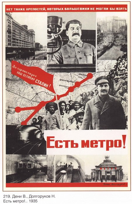 There is a subway! (Denis V., Dolgorukov N.). Soviet Posters