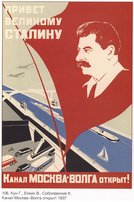 The Moscow-Volga channel is open! Greetings to the great Stalin. (Kun G., Elkin V. Sobolevsky K.). Soviet Posters