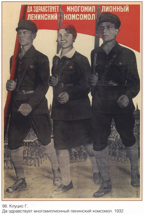 Long live the multimillion-dollar Leninist Komsomol. (Klutsis G.). Soviet Posters