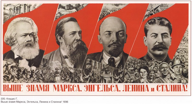 Above the banner of Marx, Engels, Lenin and Stalin! (Klutsis G.). Soviet Posters