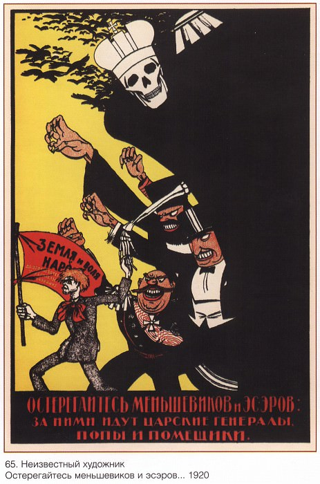 Beware of the Mensheviks and Socialist-Revolutionaries: behind them are the royal priests and landlords.. Soviet Posters