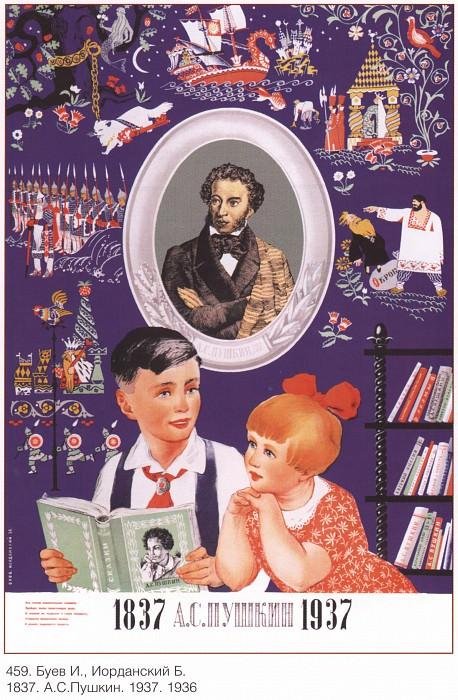 1837-1937 Alexander Pushkin. (Buiev I., Jordanian B.). Soviet Posters
