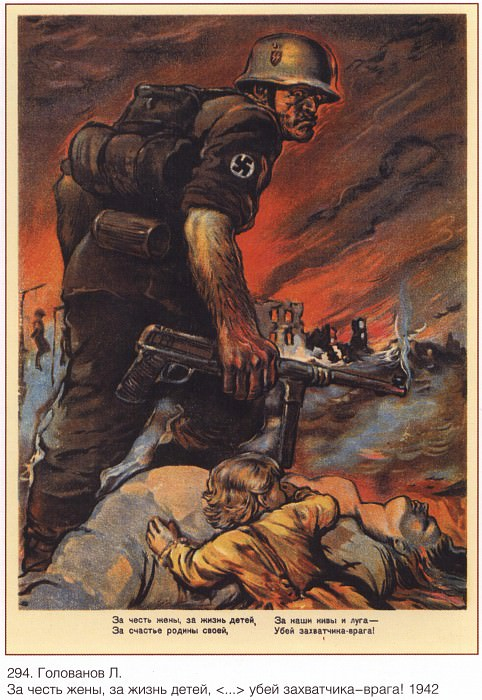 For the honor of his wife, for the lives of children, For the happiness of his homeland, For our fields and meadows - Kill the invader-enemy! (Golovanov L.). Soviet Posters