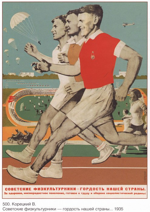 Soviet athletes - the pride of our country's pride ... (Koretsky V.). Soviet Posters