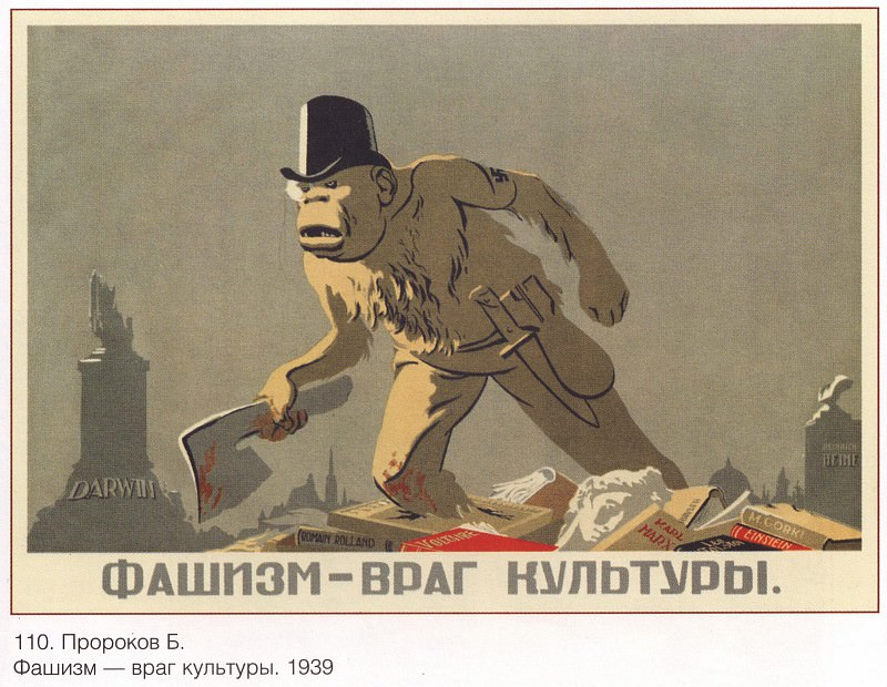Fascism - the enemy of culture (B.Prorokov). Soviet Posters