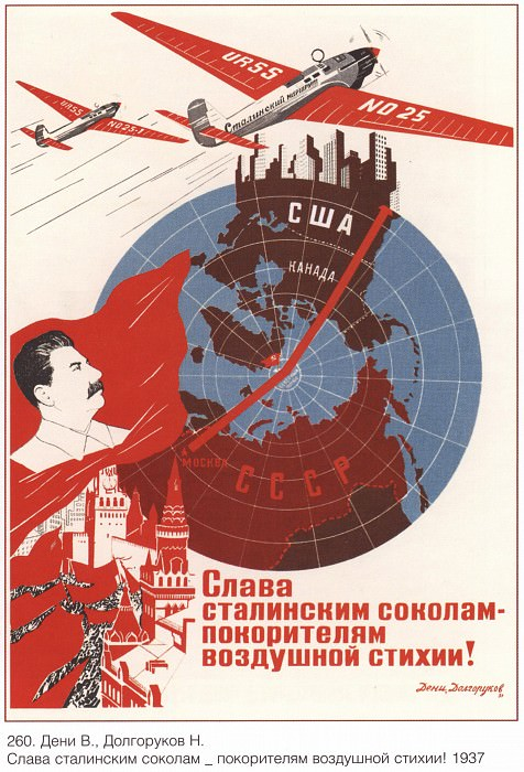 Glory to Stalin's falcons conquerors of the air element! (Denis V., Dolgorukov N.). Soviet Posters