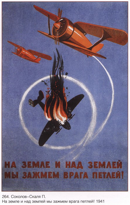 On the ground and above the ground, we pinch the enemy with a noose! (Sokolov-Scalia P.). Soviet Posters