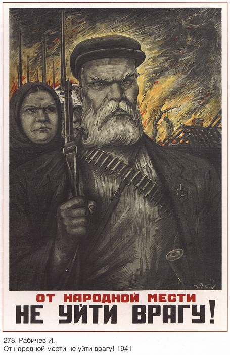 From the people's revenge is not to leave the enemy! (Rabichev I.). Soviet Posters