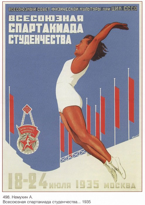 All-Union Olympics of Students July 18-24, 1935 Moscow (Nemukhin A.). Soviet Posters