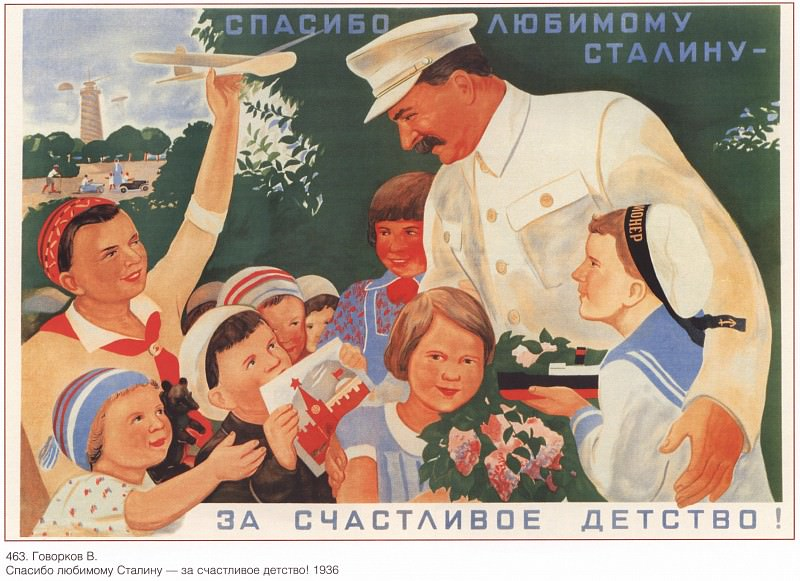 Thanks to beloved Stalin - for a happy childhood! (Govorkov V.). Soviet Posters