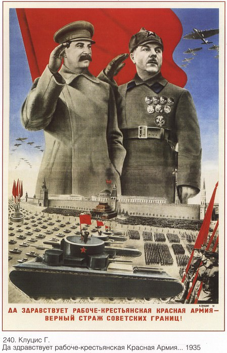 Long live the workers 'and peasants' Red Army - the faithful guardian of the Soviet borders (G.Klutsis). Soviet Posters