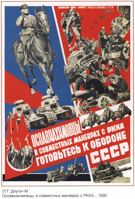 Osoakhimovtsy, in joint maneuvers with the Red Army, get ready for the defense of the USSR. (Dlugach M.). Soviet Posters