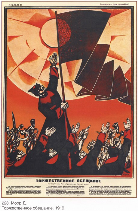 The solemn promise of joining the Workers 'Peasants' Red Army (D. Moore). Soviet Posters