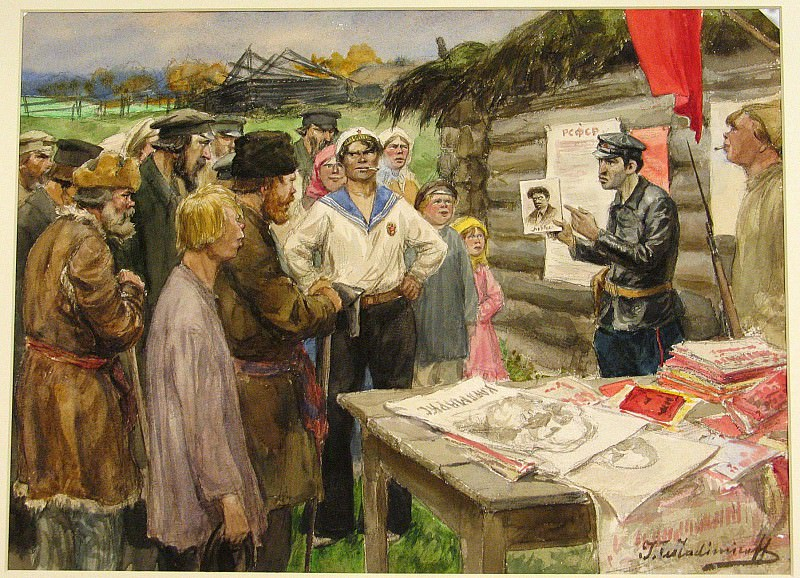 0VladimirovIA 01. часть 1 - русских и советских худ Русские и советские художники