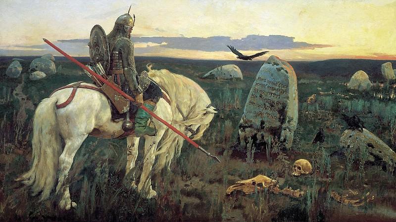 Витязь на распутье 1882 холст масло 167х299 см. часть 1 - русских и советских худ Русские и советские художники
